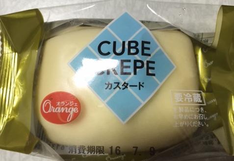 【感想】オランジェ キューブクレープ・カスタード【カロリー情報等】