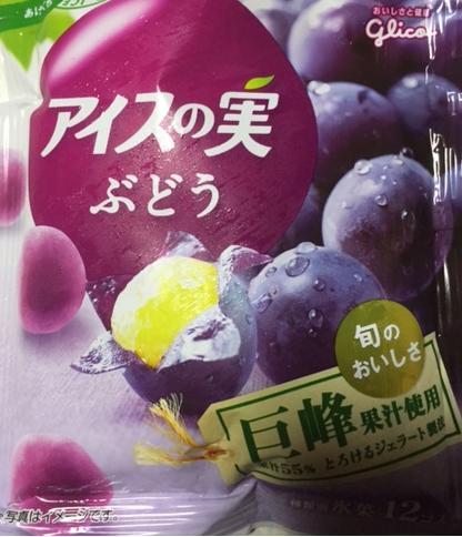 グリコ「アイスの実ぶどう」を食べてみた【感想・カロリー情報等】