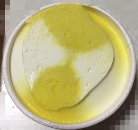 牧場しぼり|柑橘ジェラート&ミルク【感想・カロリー等】