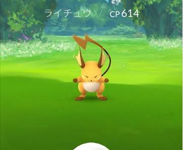 【ポケモンGO】銚子ポートタワーにレアポケモン探しに遠征してみた!