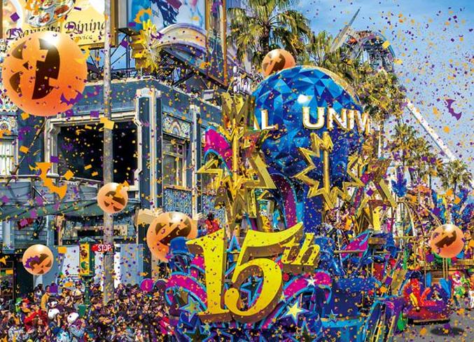 USJのハロウィン2016|実施期間・イベント内容・チケット等まとめ
