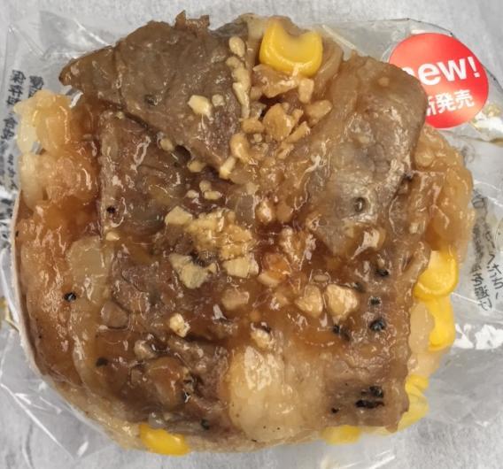 いきなりステーキ監修|ビーフペッパー焼肉おにぎり「ボリューム不足」【感想・カロリー】