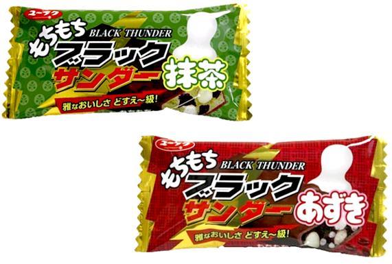 もちもちブラックサンダー抹茶&あずきが美味しそう!|どこで売ってる?・発売日等