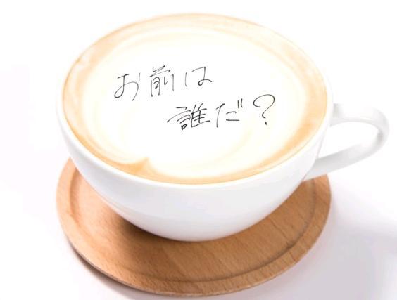 「君の名は。コラボカフェ」が池袋・名古屋にオープン|実施場所・期間・メニュー等