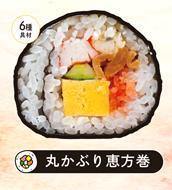 元気寿司の恵方巻(2018)|種類・価格・予約方法等