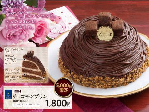 セイコーマートのバレンタイン商品2017|種類・予約方法