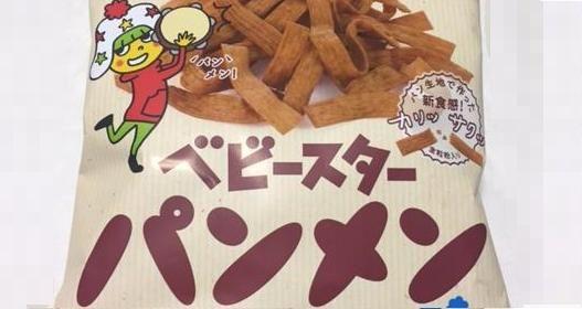 ベビースターパンメン(メープルシナモン)を食べてみた「軽い食感」【感想・カロリー】