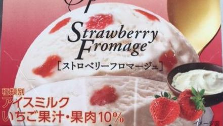 MOW(モウ)ストロベリーフロマージュの感想「31のストロベリーチーズケーキに似てる」【カロリー等】