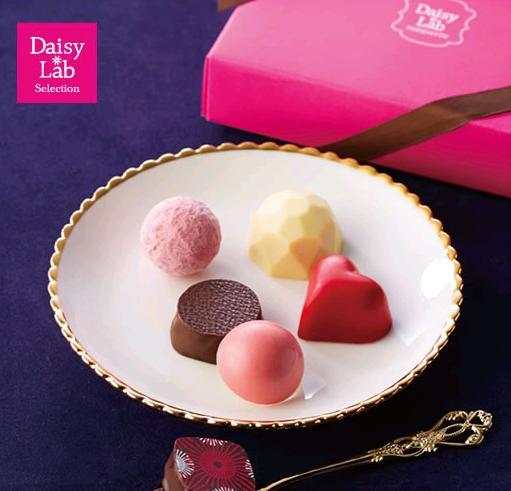 スーパーマーケットのバレンタインチョコ2017まとめ|価格・種類等