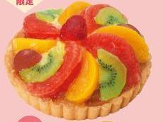 サークルK・サンクスのひな祭りケーキ2018【価格・種類・予約方法等】