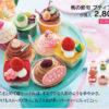 シャトレーゼのひなまつりケーキ2019【価格・種類・予約方法等】