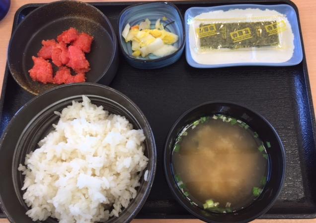 吉野家の朝定食「辛子明太子定食」を食べてみた【感想・カロリー等】