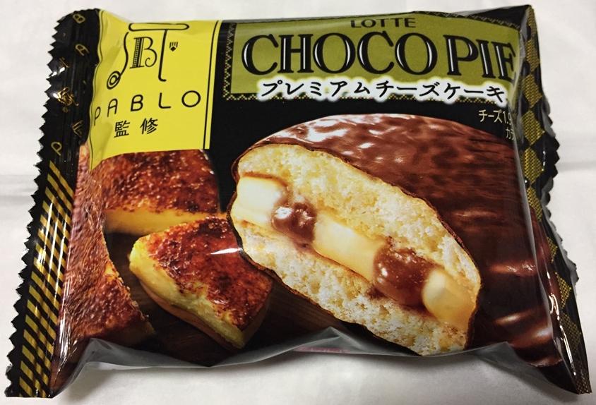 ロッテチョコパイ(プレミアムチーズケーキ)を食べてみた【感想・カロリー】
