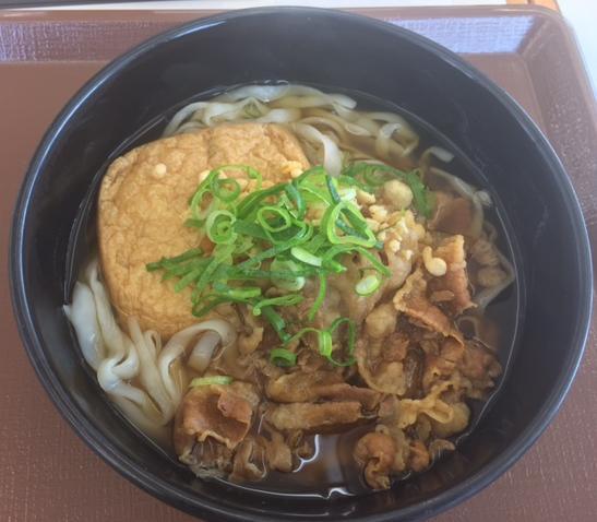 すき家のロカボ牛麺を食べてみた「低糖質なのに美味しい!」【感想・カロリー】