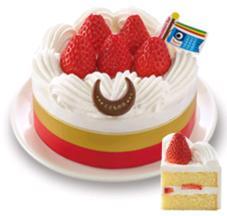 ファミリーマート|こどもの日ケーキ2018|価格・種類・予約方法