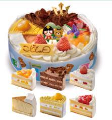 サークルK・サンクスの2017こどもの日ケーキ|価格・種類・予約方法