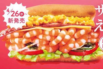 【えびが超大盛り!】サブウェイの「贅沢えびサンド」がインパクト大!【クーポン有】