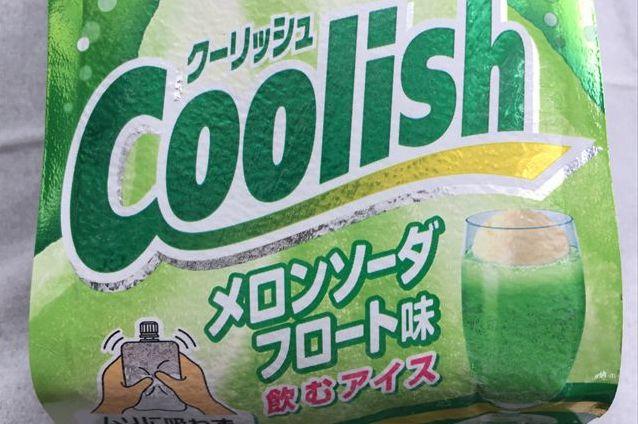 クーリッシュ メロンソーダフロート味を食べてみた【感想・カロリー】