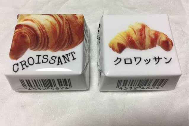 チロルチョコ クロワッサンを食べてみた【感想・カロリー】