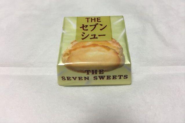 チロルチョコ THEセブンシュー(セブンイレブン)を食べてみた【感想・カロリー】