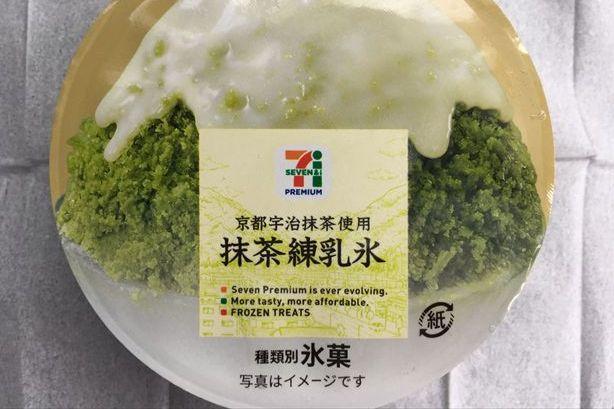 抹茶練乳氷(セブンイレブン)を食べてみた【感想・カロリー】