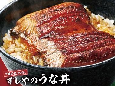 くら寿司のうな丼(うなぎ)2018|価格・予約・産地等