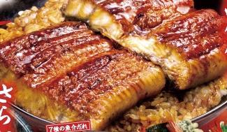 回転寿司屋のうなぎ(2017)まとめ|価格・種類等比較【土用の丑の日】