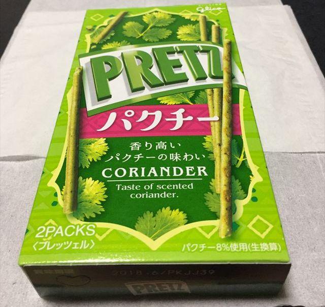 プリッツパクチーを食べてみた「香りも味もパクチー!」【感想・カロリー】