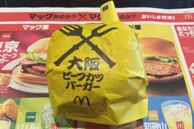 大阪ビーフカツバーガー(マクドナルド)を食べてみた【感想・カロリー】