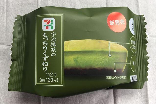 宇治抹茶のもっちりくずねり(セブンイレブン)を食べてみた【感想・カロリー】