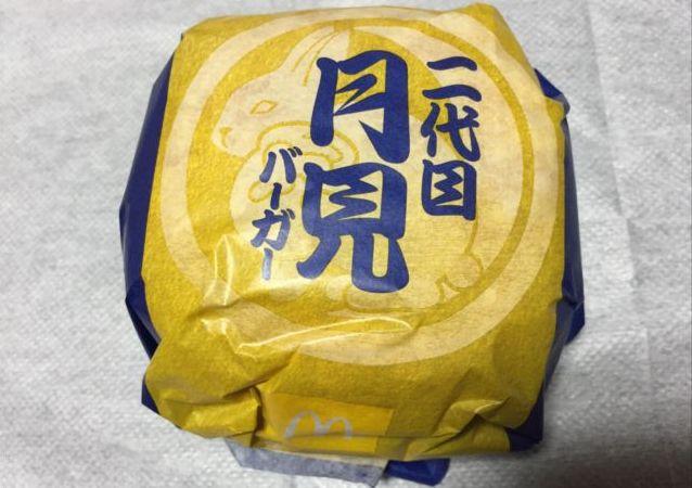 二代目月見バーガー(マクドナルド)を食べてみた【感想・カロリー】