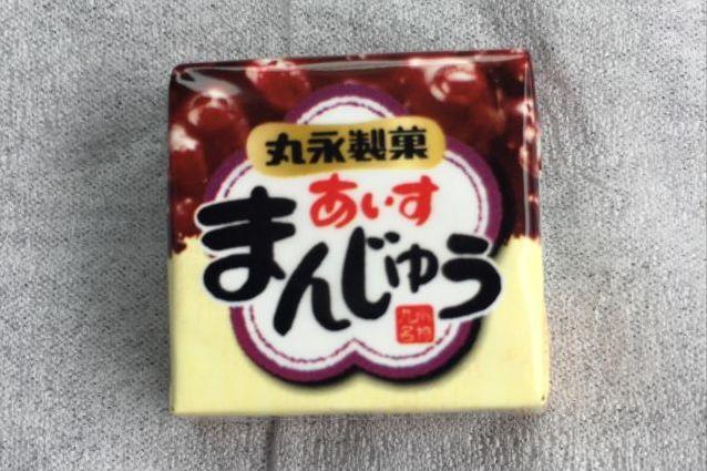 「チロルチョコ あいすまんじゅう」を食べてみた【感想・カロリー】