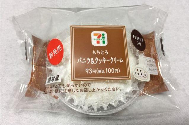 セブンイレブン|もちとろバニラ&クッキークリームを食べてみた【感想・カロリー】