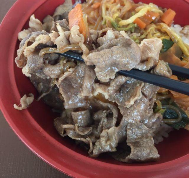 すき家の「和牛すき焼き丼」を食べてみた【感想・カロリー】