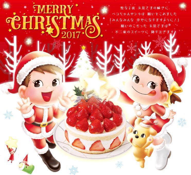 不二家のクリスマスケーキ2017「サンリオとコラボ」種類・予約期限・特典等