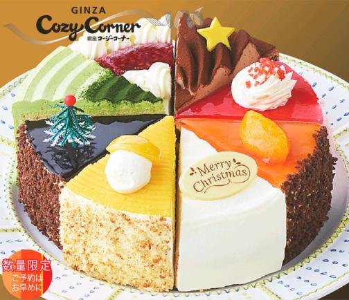 西友(SEIYU)のクリスマスケーキ2018|種類・価格・ネット購入方法