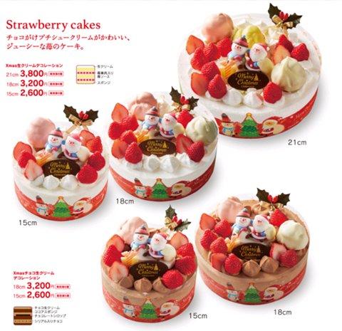 シャトレーゼのクリスマスケーキ(2018) 価格・種類・予約期限等