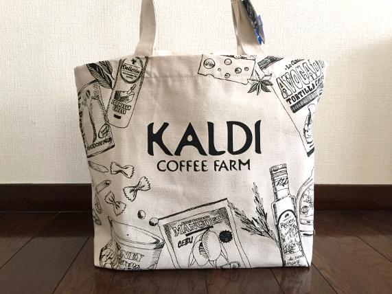 カルディの福袋(2018)は食品福袋とコーヒー福袋を販売【種類・中身・予約等】