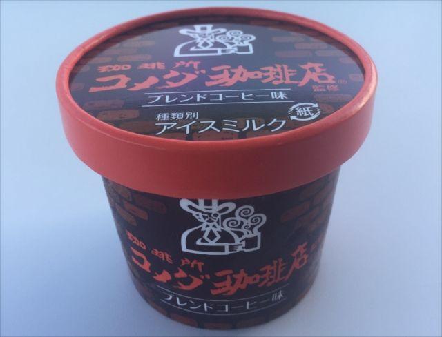 コメダ珈琲店 カップアイス(ファミマ)を食べてみた【感想・カロリー】