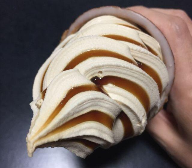 セブンプレミアム「桔梗信玄餅味アイス」を食べてみた【感想・カロリー】