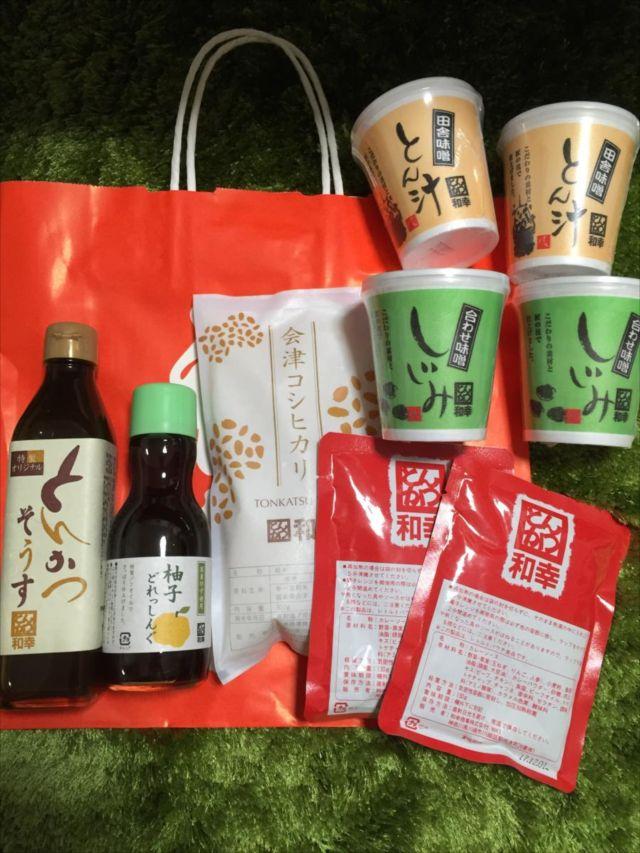 とんかつ和幸の福袋2019は「お食事券」入り【中身・予約・販売期間】