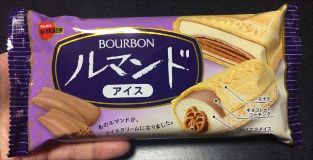 ルマンドアイスを食べてみた「関東でも販売開始!」【感想・カロリー】