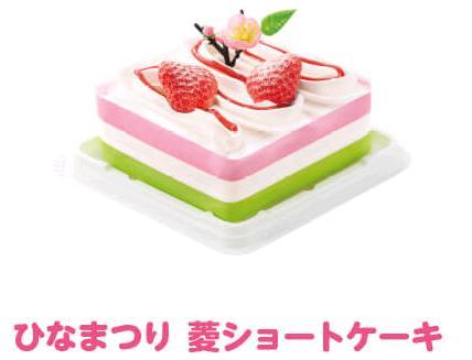 ミニストップのひな祭りケーキ(2019)|種類・予約方法等
