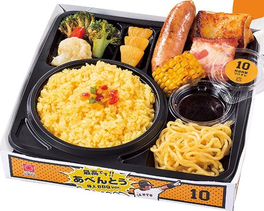 【東京ドーム2018】グルメ・球場飯まとめ「ジャイアンツ選手弁当がおすすめ」