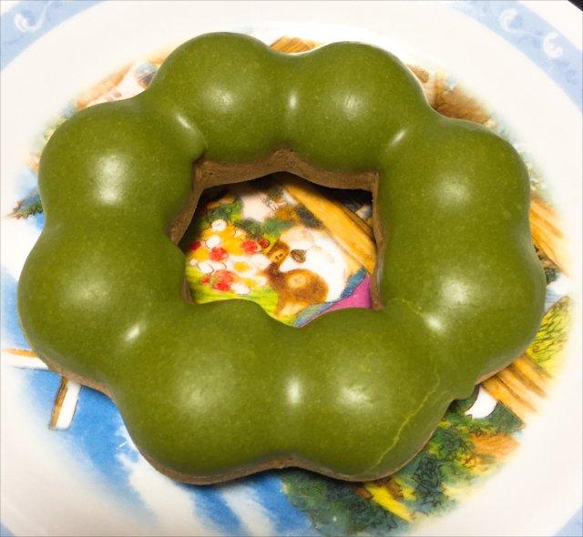ポン・デ・ダブル宇治抹茶(ミスド)を食べてみた【感想・カロリー】