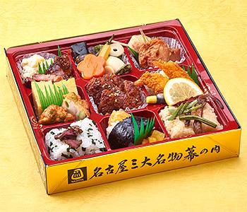 【名古屋ドーム2018】お弁当・球場グルメの種類・価格まとめ
