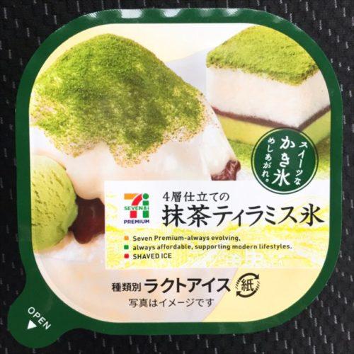 抹茶ティラミス氷(セブンイレブン)を食べてみた【感想・カロリー】