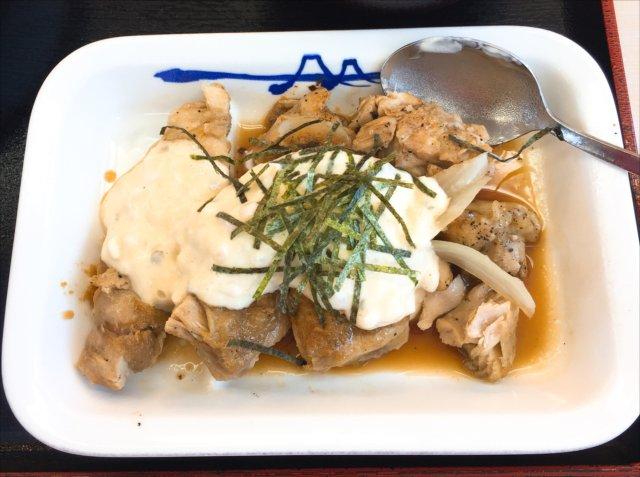 松屋の「和風タルタルチキン定食」を食べてみた【感想・カロリー】