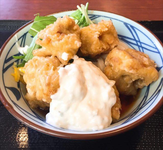 丸亀製麺の「タル鶏天ぶっかけ(2018ver)」を食べてみた【感想・カロリー】