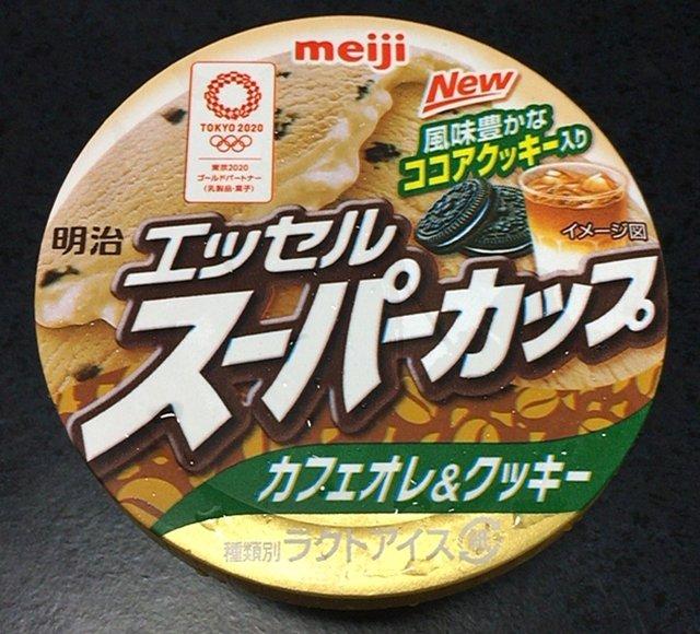 「エッセルスーパーカップ カフェオレ&クッキー」を食べてみた【感想・カロリー】